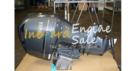 Used Yamaha 300 HP Four Stroke Outboard Motor For Sale