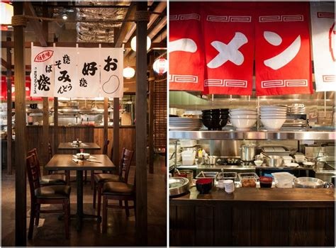 Inside Yataimura Maru by Shigezo, Now Open on Division