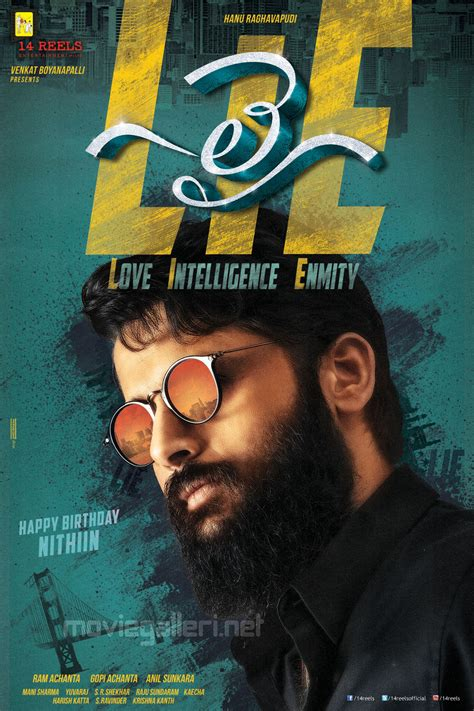 Actor Nithin's LIE Movie First Look Poster | New Movie Posters
